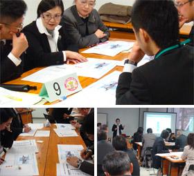 授業プログラム開発